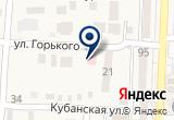 «Диамант» на Яндекс карте