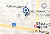 «Спутник» на Яндекс карте