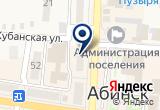 «Вториндустрия-Кубань , ООО» на Яндекс карте
