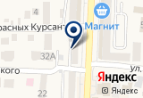 «Апрель» на Яндекс карте