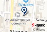 «Смета-Сервис, ООО» на Яндекс карте