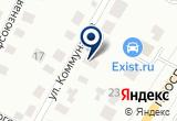 «РоссЭлектроСистемы ООО» на Яндекс карте Москвы