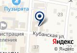 «Диво» на Яндекс карте