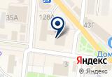 «Абинский» на Яндекс карте