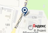 «Зори Кубани» на Яндекс карте