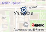 «УЗЛОВСКАЯ ОБУВНАЯ ФАБРИКА ОАО» на Яндекс карте