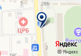 «Анкор сеть аптек» на Яндекс карте