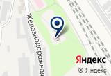 «САНИТАРНО-ЭПИДЕМИОЛОГИЧЕСКАЯ СТАНЦИЯ НОВОМОСКОВСКОГО ОТДЕЛЕНИЯ МОСКОВСКОЙ Ж Д» на Яндекс карте