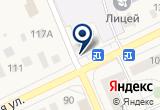 «Группа компании Еврохим, ООО» на Яндекс карте
