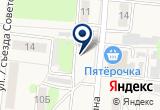 «ЧАСТНОЕ ПРЕДПРИЯТИЕ ЛАПАЕВА Н. В.» на Яндекс карте