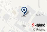 «ЛДХим, ООО» на Яндекс карте
