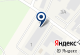 «ЭкоЭра, ООО - Старая Купавна» на Яндекс карте Москвы