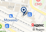 «Уют-Комплект» на Яндекс карте