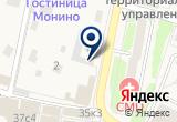 «Горнолыжные костюмы, куртки, комбинезоны в Монино» на Яндекс карте