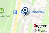 «Канцелярские товары для школы и офиса в Монино.» на Яндекс карте