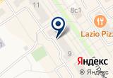 «Антенка» на Яндекс карте
