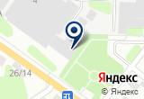 «Школьно-базовая столовая, г. Раменское» на Яндекс карте Москвы