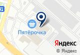«Производственная компания-2» на Яндекс карте