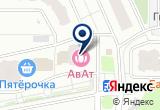 «Юридическая компания Раменский Правовой Центр - Раменское» на Яндекс карте Москвы