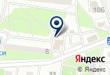«Гильдия Риэлторов Московской области» на карте