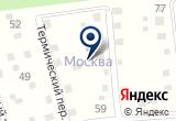 «ЭНИГМА, ООО - Другое месторасположение» на Яндекс карте Москвы