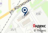 «ДСУ № 2» на Яндекс карте