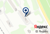 «Стапель71, служба эвакуации автомобилей» на Яндекс карте