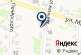 «Пункт выдачи Авантпак - Липецк» на Yandex карте