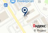 «Ford Focus 71, центр авторазбора» на Яндекс карте