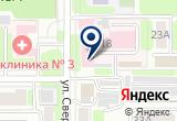 «Тульская городская клиническая больница скорой медицинской помощи им. Д.Я. Ваныкина» на Яндекс карте