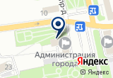 «Сектор по делам ГО и ЧС» на Яндекс карте