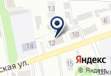«РосИнкас Российское объединение инкассации» на Яндекс карте