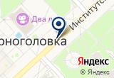 «Физики твердого тела институт ран» на Яндекс карте Москвы