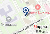 «Сервис Гео» на Яндекс карте