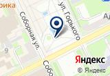 «БОГОРОДСКРЫБА ЗАО» на Яндекс карте