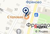 «АДВОКАТ по Уголовным делам!, АК» на Яндекс карте