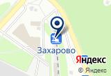 «РУССКАЯ РЫБНАЯ КОМПАНИЯ ФИЛИАЛ» на Яндекс карте