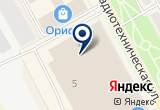 «ИП Кудрявцев» на Яндекс карте