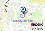 «ЕЛЕЦКИЕ ТЕПЛОСЕТИ ГП» на Яндекс карте