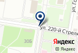 «ДЕТСКАЯ ПОЛИКЛИНИКА» на Яндекс карте