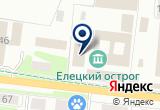 «УЧРЕЖДЕНИЕ ЮУ 323/СТ-2» на Яндекс карте