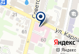 «ПОЛИКЛИНИКА № 1» на Яндекс карте