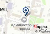 «Администрация городского округа город Елец» на Яндекс карте