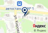 «УЛЕЦИЗВЕСТЬ ФИРМА» на Яндекс карте