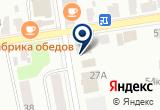 «Кухни Медведь» на Яндекс карте