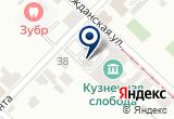«Предприниматель Теряева Е.А.Г. Коломна» на Yandex карте