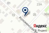 «Контур МУП г. Коломна» на Yandex карте