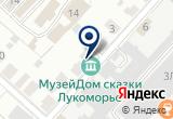 «Реликт г. Коломна» на Yandex карте