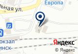 «Умная игрушка» на Яндекс карте