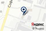 «Специализированная служба по вопросам похоронного дела МБУ» на Yandex карте